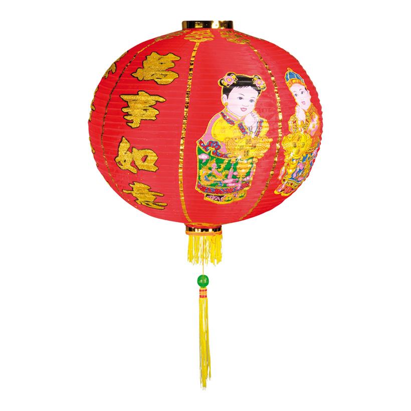 Laterne, Ø 60cm, mit Kindern+chinesischer Schrift, Kunstseide